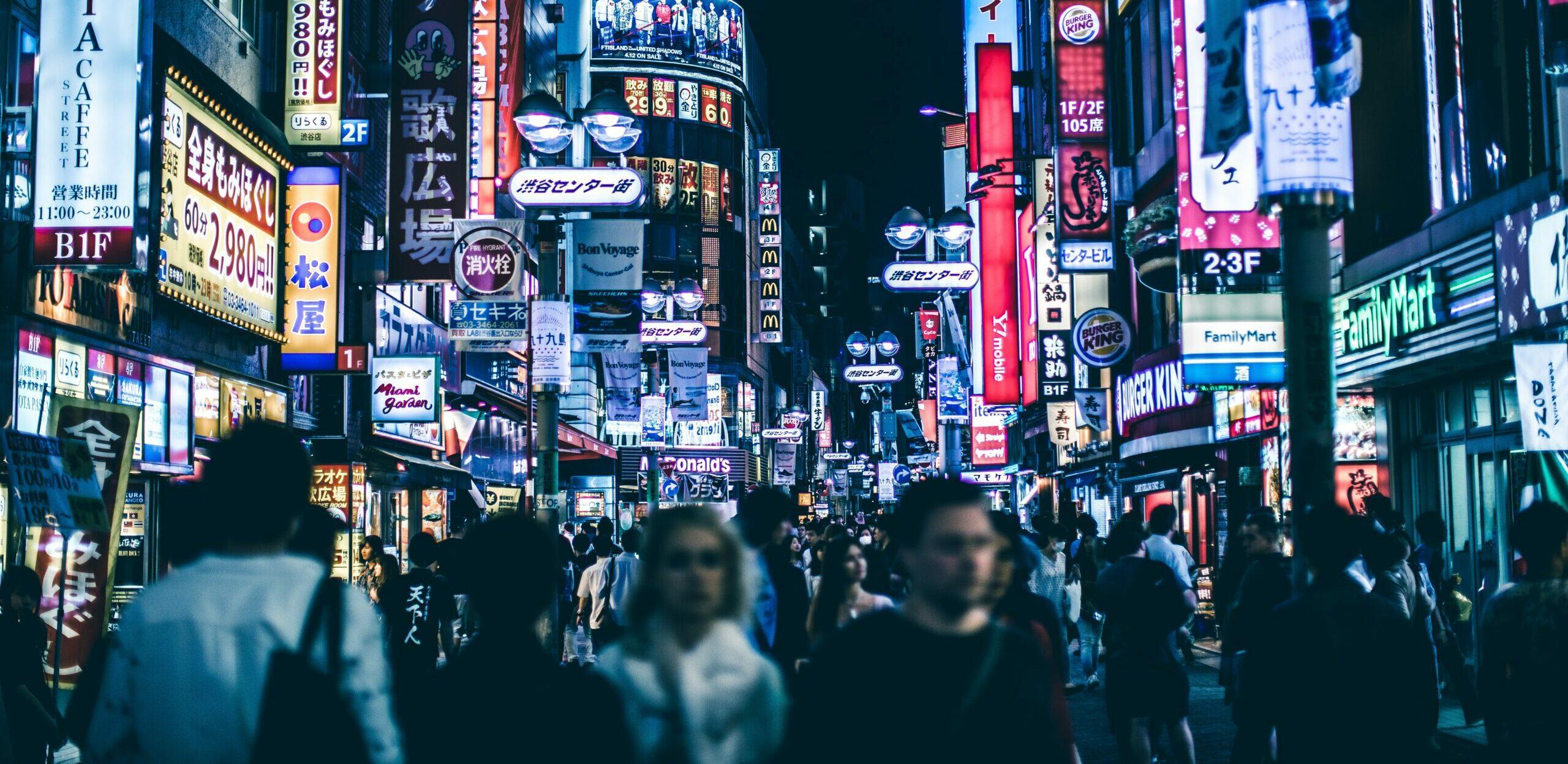 Der Fall des Nikkei 225 – Das Risiko vom Home Bias